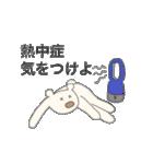 抱き枕のくまじ(個別スタンプ:01)
