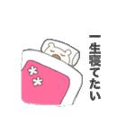 抱き枕のくまじ(個別スタンプ:02)