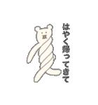 抱き枕のくまじ(個別スタンプ:03)