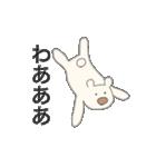 抱き枕のくまじ(個別スタンプ:05)