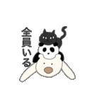 抱き枕のくまじ(個別スタンプ:06)