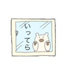 抱き枕のくまじ(個別スタンプ:07)