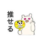 抱き枕のくまじ(個別スタンプ:08)