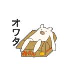 抱き枕のくまじ(個別スタンプ:09)