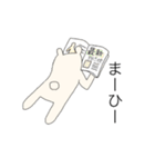 抱き枕のくまじ(個別スタンプ:10)