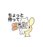 抱き枕のくまじ(個別スタンプ:11)