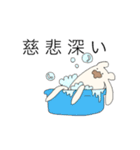抱き枕のくまじ(個別スタンプ:12)