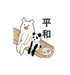 抱き枕のくまじ(個別スタンプ:13)