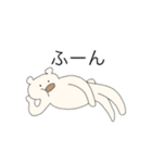 抱き枕のくまじ(個別スタンプ:14)