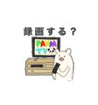 抱き枕のくまじ(個別スタンプ:16)