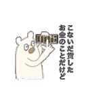 抱き枕のくまじ(個別スタンプ:17)