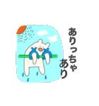 抱き枕のくまじ(個別スタンプ:18)