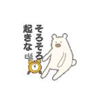抱き枕のくまじ(個別スタンプ:19)