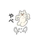 抱き枕のくまじ(個別スタンプ:21)