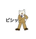 抱き枕のくまじ(個別スタンプ:23)