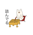 抱き枕のくまじ(個別スタンプ:25)