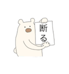 抱き枕のくまじ(個別スタンプ:29)