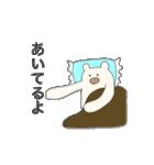 抱き枕のくまじ(個別スタンプ:30)