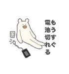 抱き枕のくまじ(個別スタンプ:35)