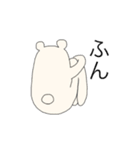 抱き枕のくまじ(個別スタンプ:36)