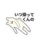 抱き枕のくまじ(個別スタンプ:37)