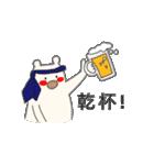 抱き枕のくまじ(個別スタンプ:38)