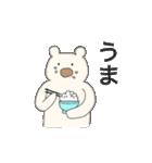 抱き枕のくまじ(個別スタンプ:39)