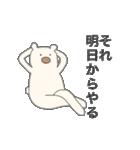 抱き枕のくまじ(個別スタンプ:40)