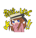 AtaraxiAとおまけ(個別スタンプ:01)