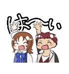 AtaraxiAとおまけ(個別スタンプ:03)