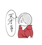 AtaraxiAとおまけ(個別スタンプ:09)