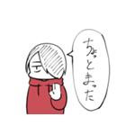 AtaraxiAとおまけ(個別スタンプ:14)