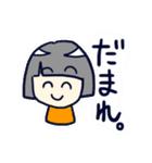 よしよしすたんぷ(めちゃくちゃ煮.)(個別スタンプ:01)