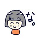 よしよしすたんぷ(めちゃくちゃ煮.)(個別スタンプ:02)