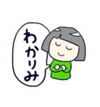 よしよしすたんぷ(めちゃくちゃ煮.)(個別スタンプ:04)