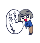 よしよしすたんぷ(めちゃくちゃ煮.)(個別スタンプ:05)