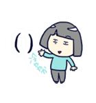 よしよしすたんぷ(めちゃくちゃ煮.)(個別スタンプ:06)