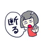 よしよしすたんぷ(めちゃくちゃ煮.)(個別スタンプ:07)