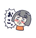 よしよしすたんぷ(めちゃくちゃ煮.)(個別スタンプ:08)
