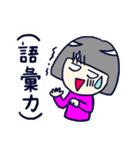 よしよしすたんぷ(めちゃくちゃ煮.)(個別スタンプ:09)