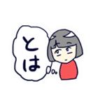 よしよしすたんぷ(めちゃくちゃ煮.)(個別スタンプ:10)
