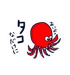よしよしすたんぷ(めちゃくちゃ煮.)(個別スタンプ:11)