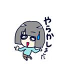 よしよしすたんぷ(めちゃくちゃ煮.)(個別スタンプ:12)