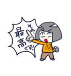 よしよしすたんぷ(めちゃくちゃ煮.)(個別スタンプ:13)