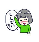 よしよしすたんぷ(めちゃくちゃ煮.)(個別スタンプ:14)