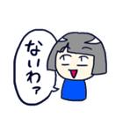 よしよしすたんぷ(めちゃくちゃ煮.)(個別スタンプ:15)