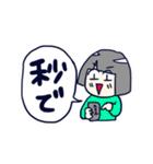 よしよしすたんぷ(めちゃくちゃ煮.)(個別スタンプ:16)