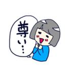 よしよしすたんぷ(めちゃくちゃ煮.)(個別スタンプ:17)