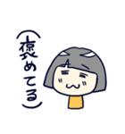 よしよしすたんぷ(めちゃくちゃ煮.)(個別スタンプ:18)