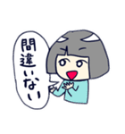 よしよしすたんぷ(めちゃくちゃ煮.)(個別スタンプ:21)
